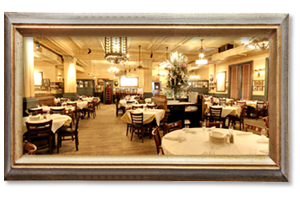 Picture of Carmine's Upper West Side, NYC Location